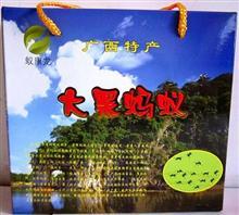 广西永福县凤翔路17号拟黑多刺蚂蚁经营部