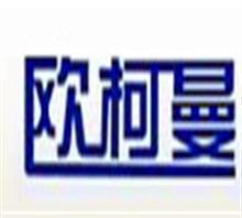 深圳沈飞地板有限公司宝安分公司