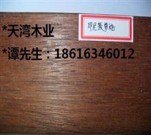 上海錦祁木業有限公司