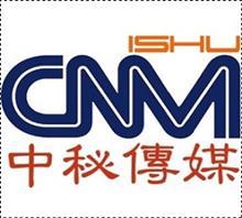中秘網絡傳媒有限公司