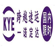 深圳市跨越物流有限公司