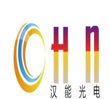 揚州漢能光電科技有限公司(總部)
