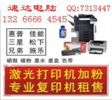深圳速達電腦科技有限公司