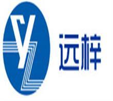 上海遠梓電子科技有限公司北京分公司