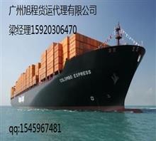 中山国内海运物流公司