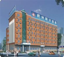 杭州同濟醫院乳腺專科