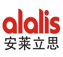 安萊立思儀器科技(上海)有限公司