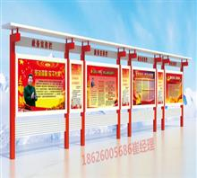 湖北億龍宣傳欄制造有限公司