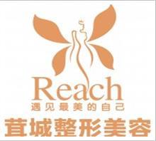 上海茸城醫院股份公司