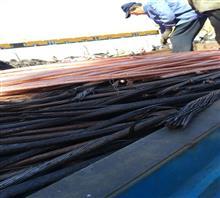 河北鑫奧有色金屬熔煉有限公司