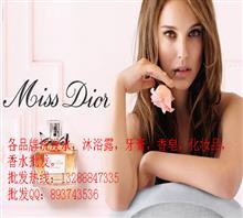 中国佳信牙膏发水生产批发公司