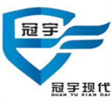 濟南冠宇智能科技有限公司1