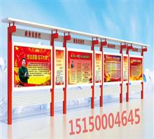 湖北武漢宣傳欄櫥窗制造有限公司