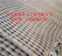 江苏航海水下工程有限公司
