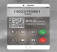 上海宝山房产抵押贷款办理