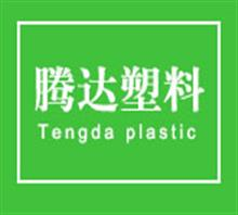 大連金州騰達塑料包裝制品廠