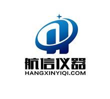 河北航信儀器制造有限公司