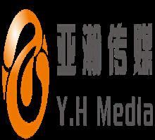 江苏亚瀚广告传媒有限公司