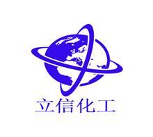 梁山立信二手化工设备有限公司