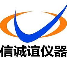 東莞市信誠宜電子儀器有限公司
