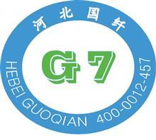 河北国纤复合材料有限公司