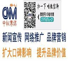 中秘傳媒有限公司