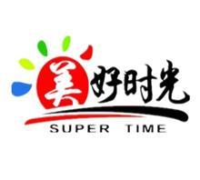 美好時光(北京)國際科技有限公司