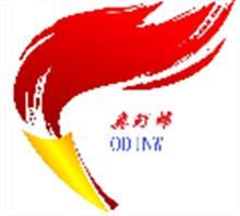 廣州奧玎煒機電科技有限公司