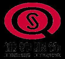 上海谦锦服饰有限公司