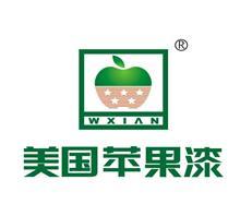 鹤山市亚太苹果环保建材有限公司