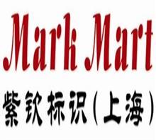 上海紫钦包装设备有限公司