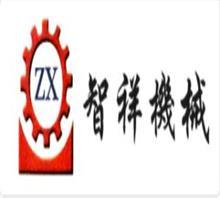 福州刘智贸易有限公司