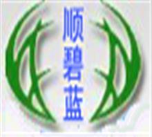 北京順碧藍水處理材料有限公司