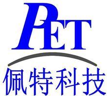 广州佩特电子科技