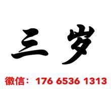 東莞AJ廠貨一手貨源_逸叁鞋貿