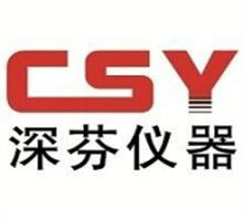 深圳市芬析儀器有限公司