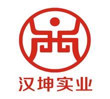 湖南汉坤建筑安保器材有限公司