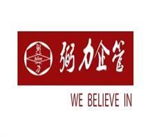 蘇州弼力企業管理咨詢有限公司
