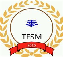 重慶泰方商貿有限制責任公司