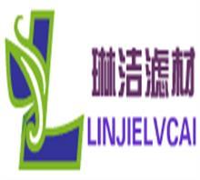 上海琳洁过滤材料有限公司分部