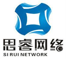 江门思睿网络有限公司