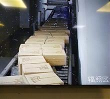 中广核戈瑞(深圳)科技有限公司