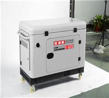 上海睫曼電力設備有限公司