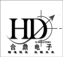 撫順市寶鼎科技影視道具研發制造廠