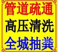 南京精忠環保工程有限公司