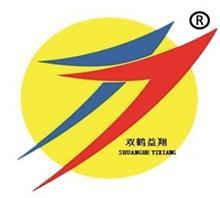 山東雙鶴機械制造股份有限公司