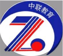 北京市大興區中聯培訓學校