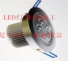 上海衡耀电子商务有限公司LED灯招加盟商