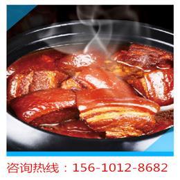 中式快餐坛子肉加盟行业佼佼者