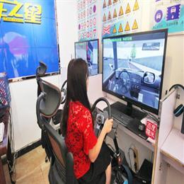 学车之星多少钱一台 驾驶模拟机